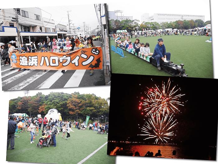 【横須賀】 Y・フェスタ追浜