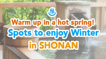 Warm up in a hot spring! Spots to enjoy Winter in SHONAN