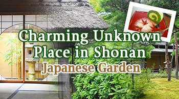 "Little Known Attractions in Shonan ""Japanese Gardens"""