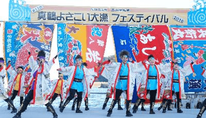 【真鶴】よさこい踊りの参加チーム募集中!