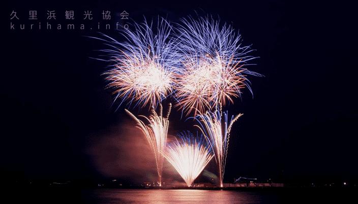 【横須賀市】2019久里浜ペリー祭