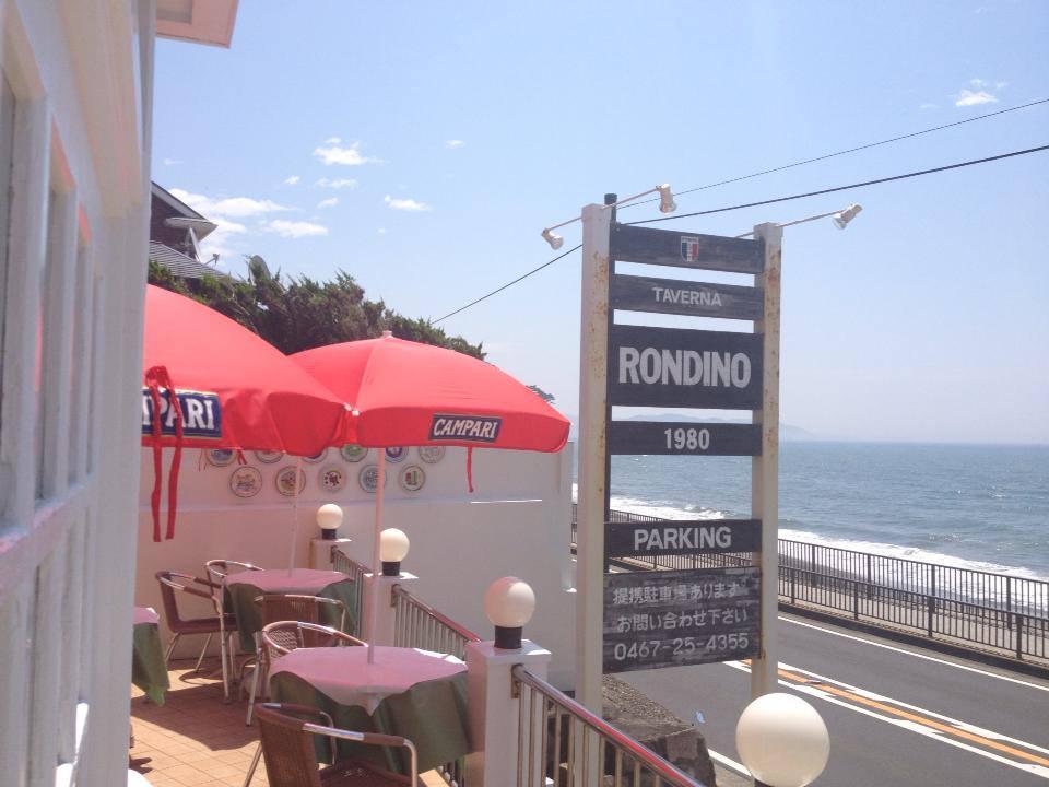 Taverna Rondino