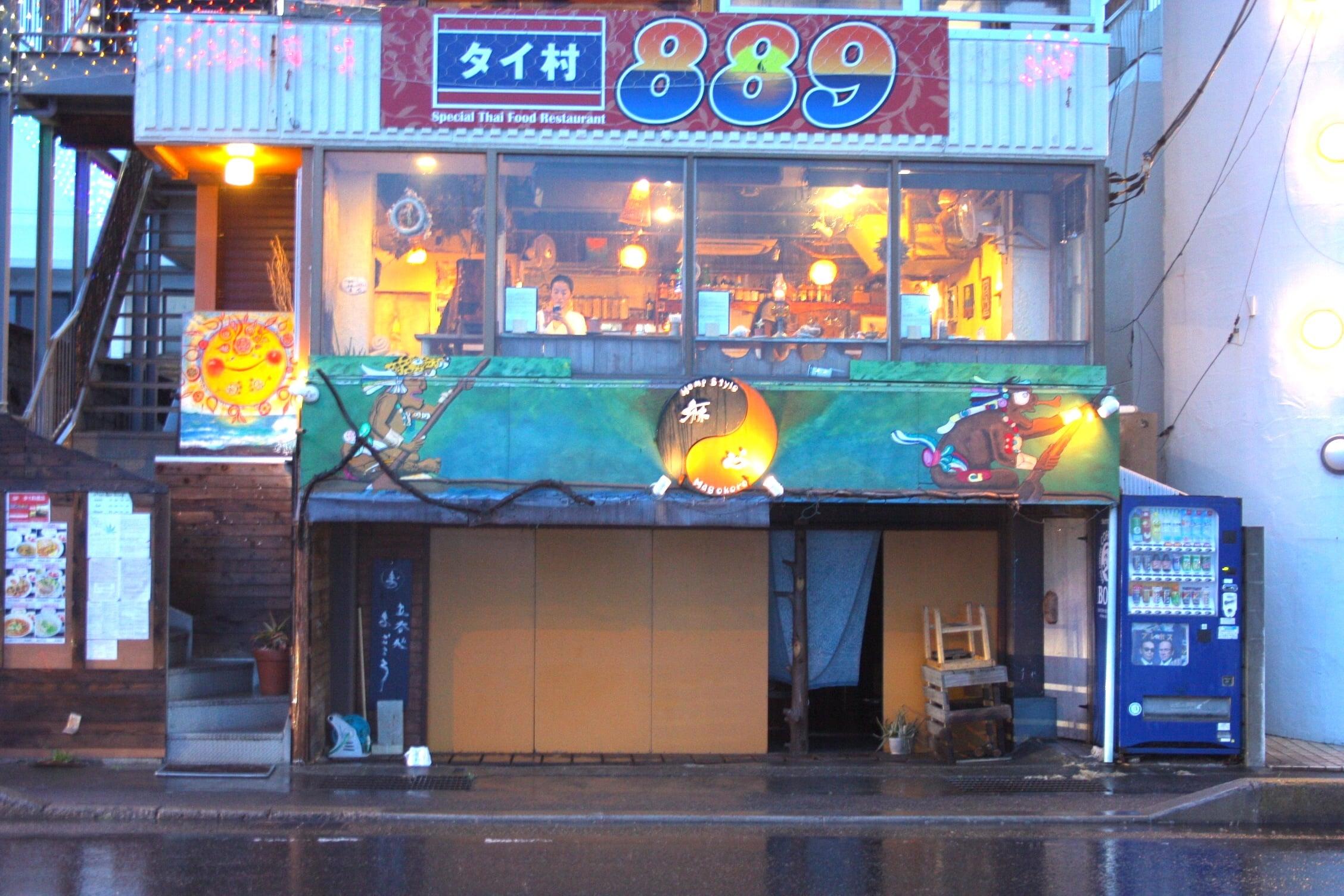 Café Bar Magokoro