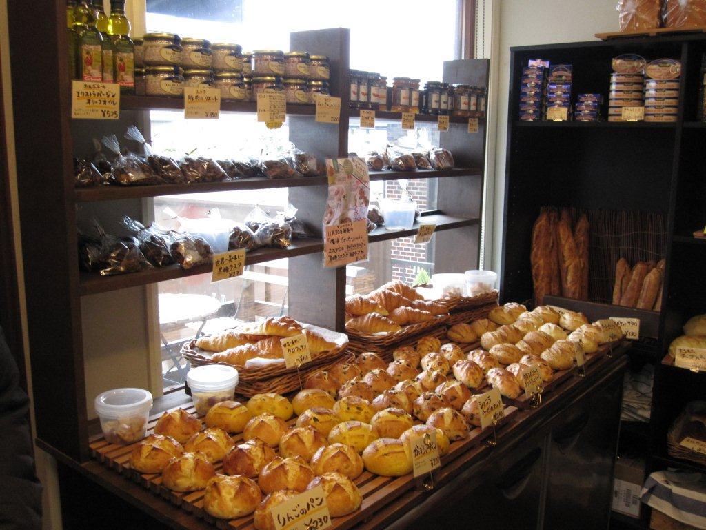 パン屋 ザクロ