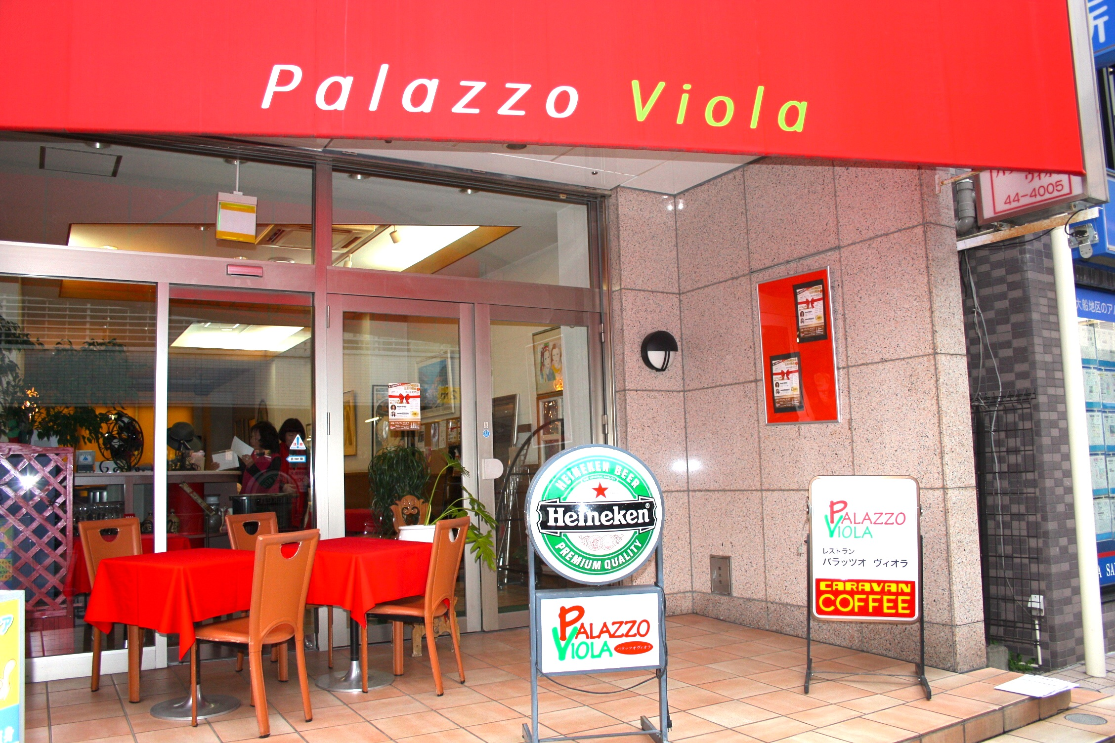 パラッツォ ヴィオラ
