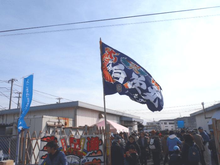 【Oppama】 Harvest Festival of Wakame