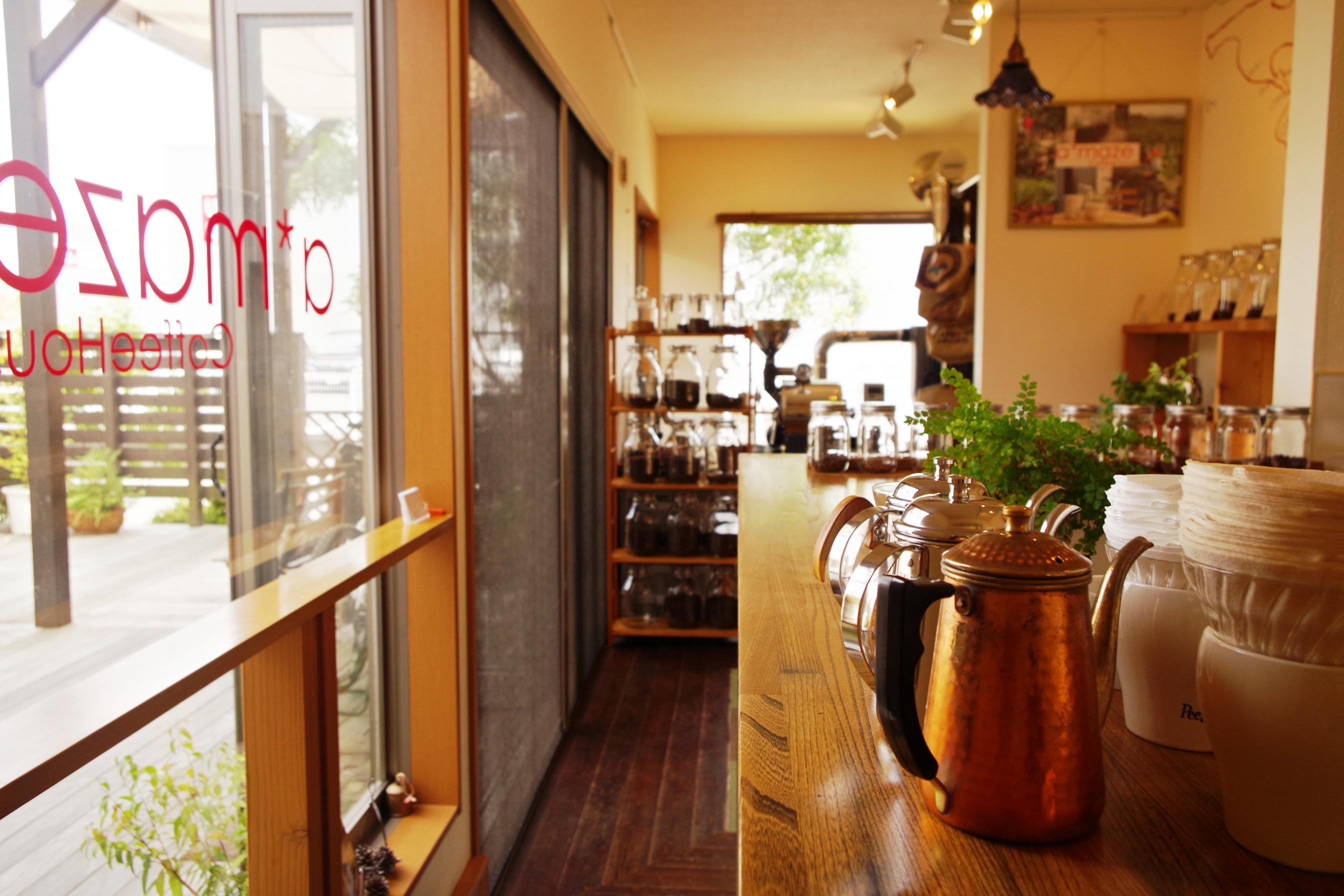 アメイズコーヒーハウス a'maze Coffee House
