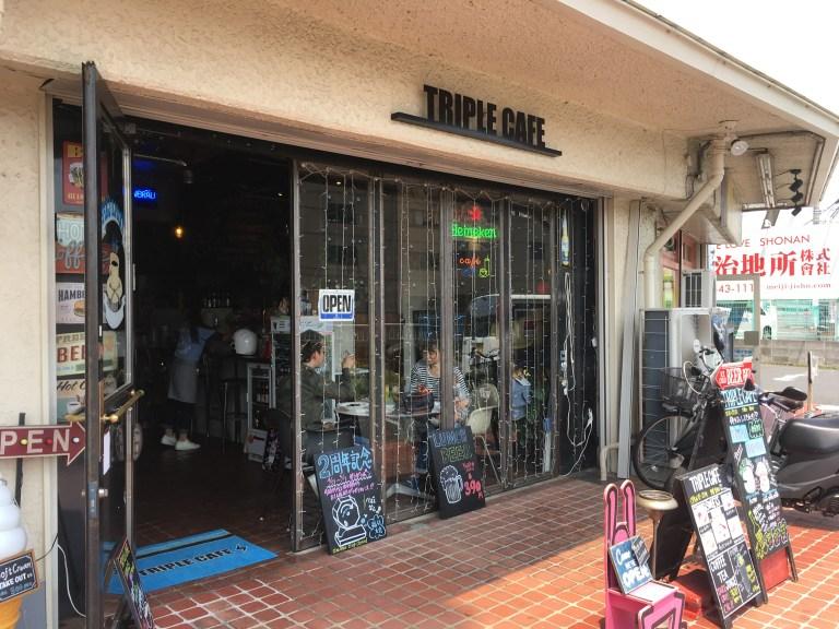 TRIPLE CAFE トリプル カフェ