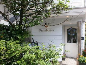 Restaurant Franboises フランボワーズ