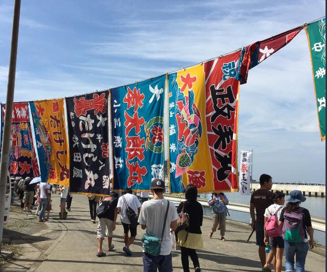 【鎌倉】腰越漁港みなとまつり