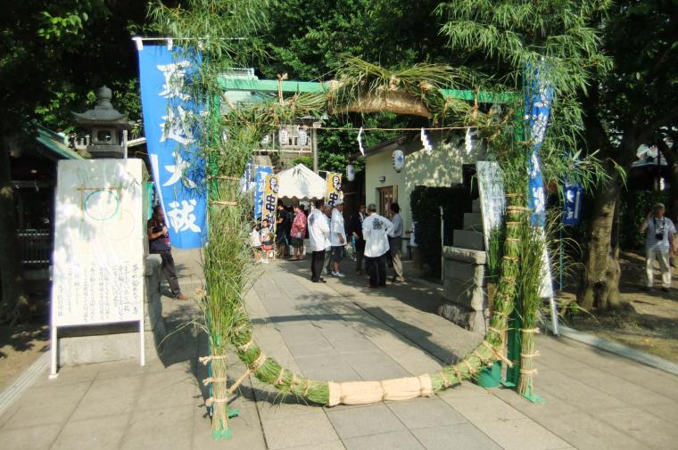 【横須賀市】夏越の大祓 茅の輪くぐり