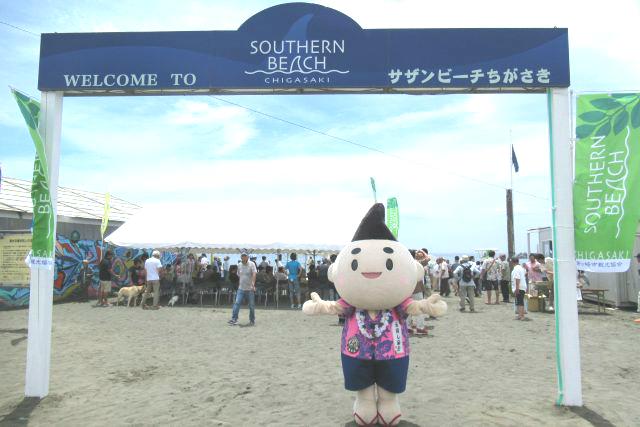 【茅ヶ崎市】サザンビーチちがさき海開き式