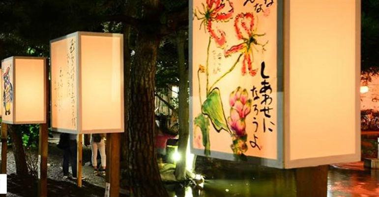 【平塚市】平塚八幡宮ぼんぼり祭り