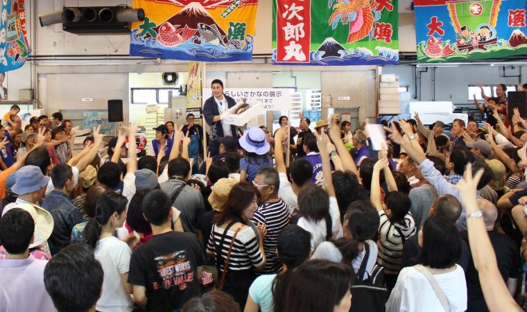 [Yokosuka City] 18th Yokosuka Fish Festival