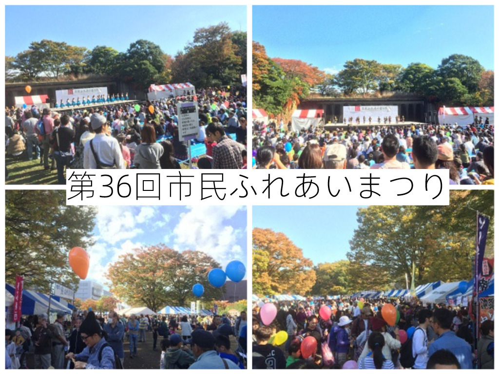 [Chigasaki City] Citizen Fureai Festival