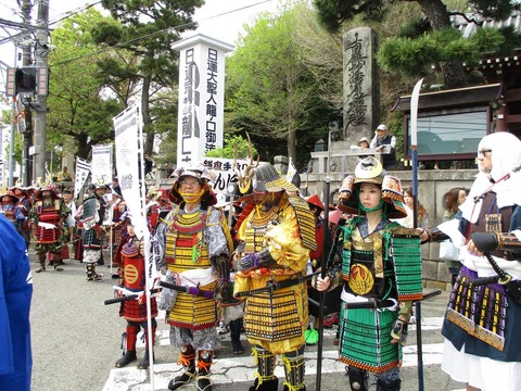 [Kamakura City] Yoshitsune Festival
