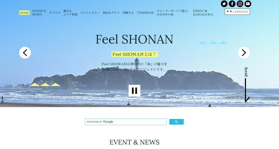【NEWS】広告掲載事業者募集開始のお知らせ